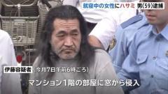 女性の部屋に侵入し性的暴行加えようとした疑い、59歳男逮捕