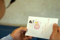 妊娠させた元不倫相手から「赤ん坊のイラスト入り年賀状」…恐怖のお正月体験