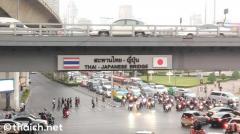 タイで「日本に好感が持てる」「日本を信頼できる」は95%超え