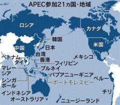 韓国の日本批判を注意 APECで議長国チリ