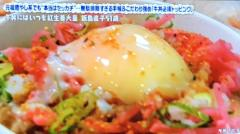 飯島直子、牛丼チェーン店のテイクアウトで非難の声「紅生姜、持ち帰りすぎ」
