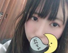 わいせつ動画投稿 長崎県は女性学校事務職員を懲戒免職処分