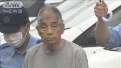 小3女児にわいせつ行為か 87歳男性逮捕
