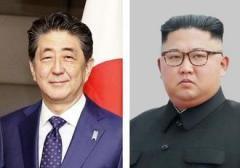 金正恩氏、日本人拉致と対話言及「いずれ安倍首相と会う」