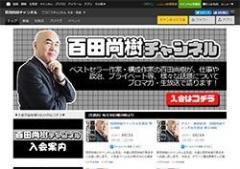 「探偵!ナイトスクープ」新局長は「超大物」! 百田尚樹氏「フライング予告」に朝日放送激怒!?