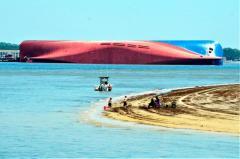 韓国・現代自動車4千台載せた運搬船が転覆 米国沖
