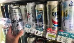 韓国ロッテ系列会社の株価が軒並み下落