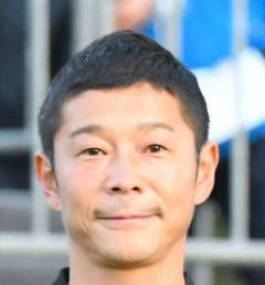 前澤友作氏「年収1000万円以上」側近を緊急募集…反響続々「雇って」「迷わず応募」