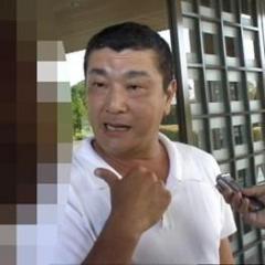 1億円えっち男、今度こそファイナル?稀代の詐欺師に実刑判決
