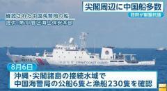 中国公船の尖閣領海侵入、再び活発化