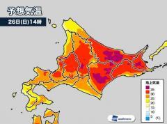 北海道・帯広で「37.8℃」を観測 5月の全国歴代最高気温を更新