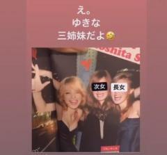 木下優樹菜、3姉妹ショット 金髪ギャル時代にファン「かわいい」