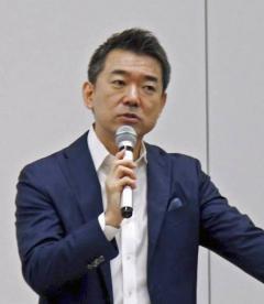 橋下徹氏、国会議員の報酬に苦言「全部税金。今こんなにもらうのは申し訳ないと思う国会議員は日本の国にはいないのか!」