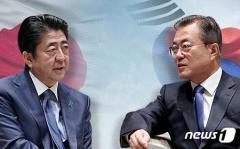 文大統領、台風19号直撃の日本に慰労のメッセージ
