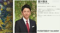 「報ステ」富川アナの新型コロナ感染で公式ツイッターへさまざまな意見…お見舞いの一方でPCR検査を「直ぐに受けられた理由を説明してください」