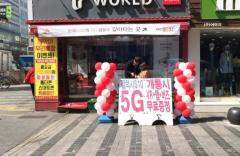 世界初の韓国5G、重要部品の一部は全て日本製
