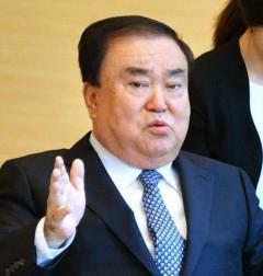 韓国『金も欲しい、謝罪も欲しい、あと、なにが欲しいんだ』困ったちゃん!