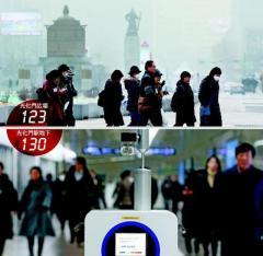 PM 2.5 逃げ場ないソウル 屋内も地下も高濃度