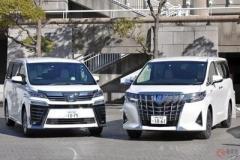 平成の車ブームを振り返る ミニバン・SUV編