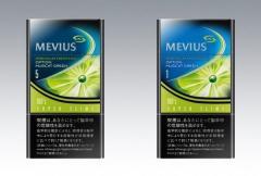たばこ、1箱10円値上げ 「メビウス」は490円に 10月1日から