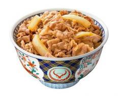 吉野家 牛丼に「超特盛」「小盛」登場 28年ぶり定番に追加