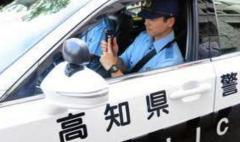 女性巡査1人を巡って男性巡査長3人が不倫 高知県警が処分