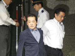 三田佳子の次男を逮捕 内縁の妻に脅迫