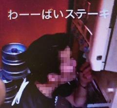 沖縄県内飲食店でも「不適切動画」 やっぱりステーキ 2人解雇