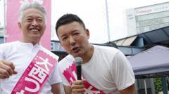 れいわ新選組・山本太郎代表、手応え「感じまくりや」