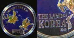 タンザニアで「独島は韓国の領土」記念コイン発行