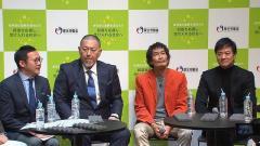 清原和博さん 高知東生さんら 薬物依存症に対する理解を深めるためのイベントで意見交換
