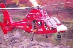 ヘリで救助中の70代女性が落下、転落の瞬間