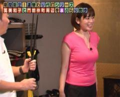 筧美和子、ピチT姿の胸チラに男性ファン大興奮&大感謝