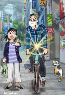 下半身を露出しながら自転車乗る男が目撃 永福町駅周辺