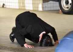田口淳之介被告保釈 16秒土下座「しっかり更正し、罪を償う」