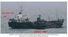 日本が韓国船舶関与の瀬取り現場を摘発 韓国ネット「日本すごい」
