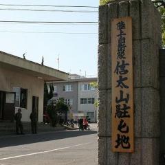 大阪の温泉施設で10歳女児盗撮疑い、36歳2等陸曹を逮捕