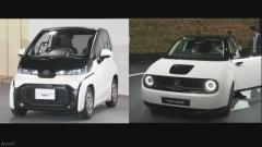 トヨタ 軽自動車より小さい電気自動車を本格販売へ