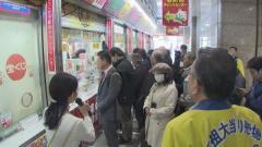 「10億円」年末ジャンボ宝くじ発売 名古屋駅前の売り場に行列