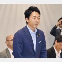 小泉進次郎 汚染処理水発言で物議 農業や社会保障も実績0