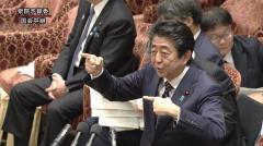 安倍首相「新元号は日本で書かれた書物から」と口出しか
