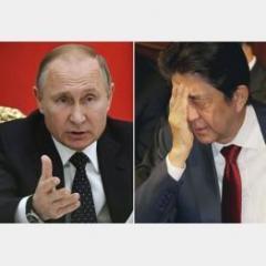 """安倍首相""""暴走発言""""にロシア激怒…北方領土交渉打つ手なし"""