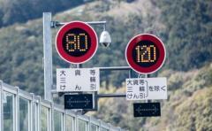 高速道路「最低速度違反」取り締まり強化を!!