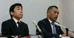 織田信成氏が浜田美栄コーチをハラスメント行為で提訴