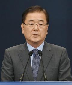 韓国大統領府、GSOMIA巡る日本側発表に抗議…「合意内容を歪曲」