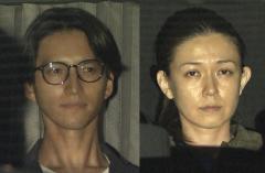 逮捕の元KAT-TUN・田口、小嶺容疑者 容疑認めるも供述食い違い