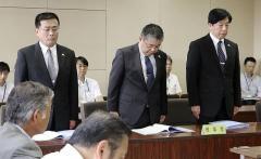 「ずさん捜査」愛媛県警に批判 女子大生を誤認逮捕