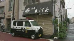 和菓子店の冷蔵庫内で女子大学生死亡 東京 荒川