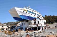 2020年、次の巨大地震はどこか 最新科学が警告する「南海トラフより切迫」のエリア