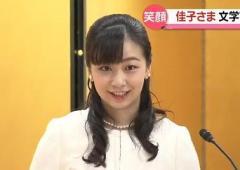 佳子さま、文学賞授賞式に 大学卒業後初めての宮邸外単独公務